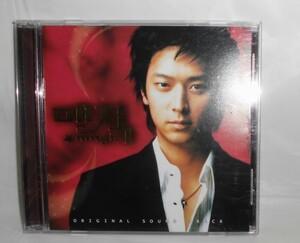 CD◆韓国ドラマ マジック サントラ(韓国盤)◆試聴確認済 cd-151 ゆうメール可