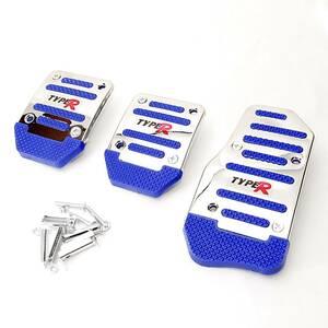 【匿名配送】 Type R ペダルカバー MT用 ブルー 3個セット アルミ ステンレス 汎用 MT車 青 ブレーキ アクセル クラッチ フットペダル