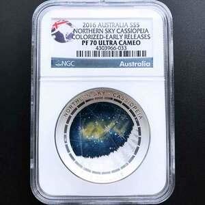 2016 オーストラリア 北天の天球図 カシオペア座 銀貨 1オンス プルーフ ドーム型コイン NGC PF 70 UC ER 初鋳版 最高鑑定 元箱付