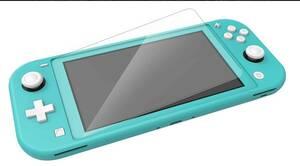 送料無料!!375-1/Nintendo Switch Lite 強化ガラス Xgun 硬度9H 超薄0.3mm