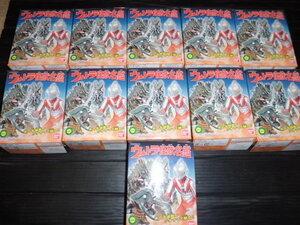バンダイ ウルトラ怪獣名鑑 全11種 フルコンプセット/ネロンガ クリアバージョンを含む 内袋未開封品