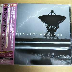 中古CD BON JOVI / ボン・ジョヴィ『BOUNCE』国内盤/帯有り UICL1030【1226】