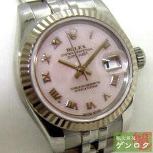 【中古】ロレックス 179174NR SS/WG オイスターパーペチュアル デイトジャスト ピンクシェル 腕時計 ROLEX【質屋】【代引き手数料無料】