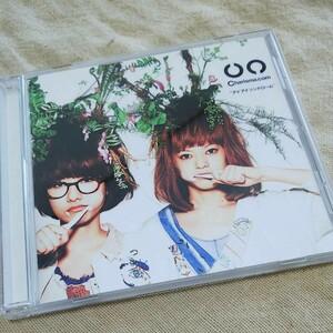 CD2枚セット カリスマドットコム ホーム・メイド家族