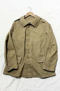 [Rare Vintage] 20s-30s FRENCH ARMY BOURGERON JACKET / ヴィンテージ フランス軍 チョアジャケット ブージュロン / M35 M38 ANATOMICA