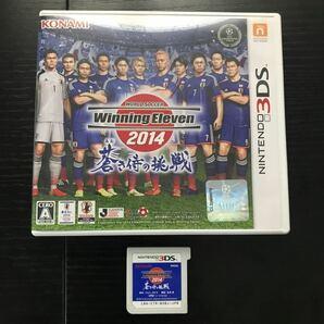【3DS】 ワールドサッカー ウイニングイレブン 2014 蒼き侍の挑戦