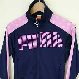 S【PUMA/プーマ】LADIES/レディース 女性用 トップス 長袖 フルジップ トラック ジャージ スポーツ ウェア マラソン ランニング ジョギング