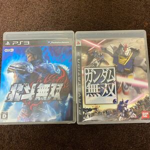 PS3 プレステ3 北斗無双 ガンダム無双