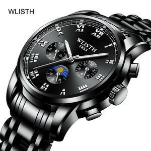 WLISTH メンズ 腕時計 時計 男性 クォーツ S1482