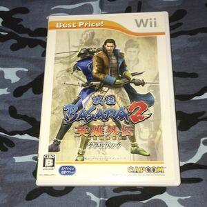 戦国BASARA2 英雄外伝 ダブルパック Wii 動作確認済み 送料無料 匿名配送 バサラ