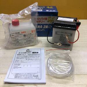 バイクバッテリー ブロード(駆)製 6N4-2A-2