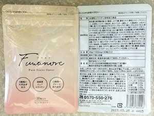 【1袋のみ】★新品未開封★フワモア fuwamoa 30粒入★ 送料無料★インスタやSNSなどで大注目の人気サプリになります★ぜひオススメです♪