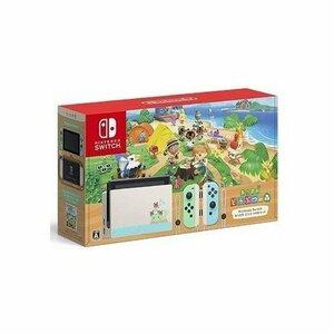 【新品未使用】任天堂 Nintendo Switch ニンテンドースイッチ あつまれ どうぶつの森セット