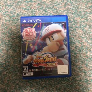 実況パワフルプロ野球2014 PS Vitaソフト