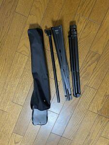 ヤマハ 譜面台 楽譜立て 折り畳み 折畳式 折りたたみ式 収納袋付き