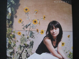大島優子写真集★ゆうらりゆうこ★AKB48