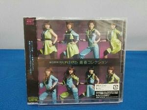 (1011)/未開封 モーニング娘。 CD 青春コレクション(初回限定盤A)(DVD付)