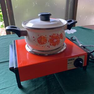 ホーロー鍋(両手鍋) 昭和 レトロポップ 花柄 オレンジ 小型