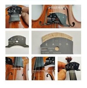 h889 バイオリンブリッジテンプレート、バイオリンビオラチェロ橋多機能型、橋修理リファレンスツール、バイオリンパーツ