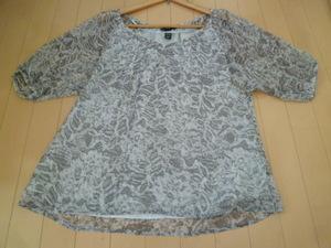 H&M/エイチアンドエム○グレーパイソン柄透けデザイン袖ゆったりシフォンカットソーEUR M,USA M/半袖トップスアニマル○T716