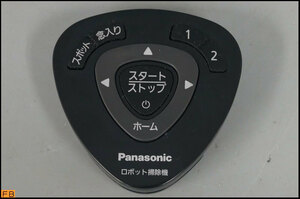 税込◆Panasonic◆ロボット掃除機リモコン AMV44MJS 発光確認済 パナソニック-BZ-5035