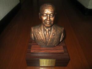 田中角栄 胸像 銅像
