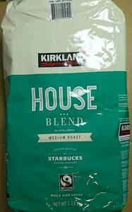 内容量増量品 1130g スターバックス ハウスブレンド コーヒー豆 緑