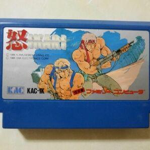 送料無料 即決 任天堂 ファミコン FC IKARI 怒 アクション シューティング SNK 戦争 ゲーセン シリーズ レトロ ゲーム ソフト のみ z163