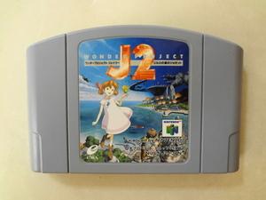 送料無料 即決 任天堂 ニンテンドー64 N64 ワンダープロジェクト J2 コルロの森のジョゼット 名作 シリーズ レトロ ゲーム ソフト z280