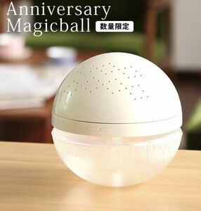 【美品】 MB-15 空気清浄機 アニバーサリー マジックボール 20畳 PM2.5 アンティバック MagicBALL antibac 2k 加湿器 アロマディフューザ