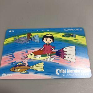 ちびまる子ちゃん テレホンカード 50度数 未使用の商品画像