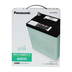 送料無料(一部除く) パナソニック バッテリー サークラ スバル プレオ 型式TA-RA2 H14.10~H16.01対応 N-46B19L/CR