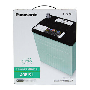 送料無料(一部除く) パナソニック バッテリー サークラ スバル プレオ 型式TA-RA2 H12.12~H14.10対応 N-40B19L/CR