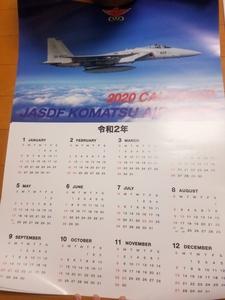 未使用キズ有り◆JASDF KOMATSU AIR BASE 壁掛けカレンダー 2020年 非売品?/自衛隊/エアバス/飛行機/日本