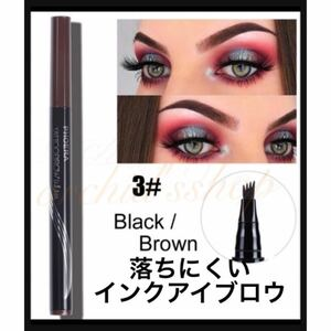 PHOERA 4tips タトゥインクペン  アイブロウ#03ブラックブラウン
