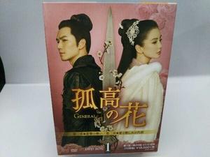 (アジアドラマ) DVD 孤高の花~General&I~ DVD-BOX1