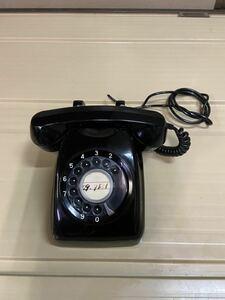 黒電話 電話機 東芝製?600A2 昭和レトロ アンティーク 未確認の為ジャンク出品