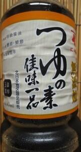 にんべん つゆの素 佳味一品 1L 科学調味料無添加 北日本地区限定 切手可