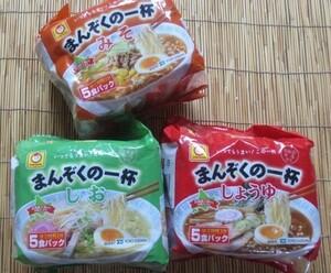 東洋水産 まんぞくの一杯 15食セット 味噌・塩・醤油 北海道・東北限定 切手可
