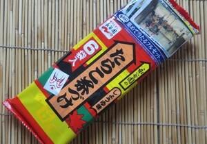 永谷園のたらこ茶漬け 6袋入り 切手可 レターパック数8 ネコポス数4 発送可