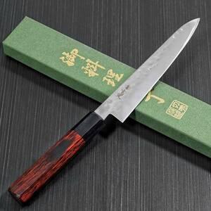 包丁 ペティナイフ 150mm ステンレス プロ仕様 槌目 モリブデンバナジウム 寛丈 本刃付け 日本製 関市 赤八角柄