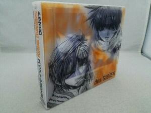 (ドラマCD) CD ドラマCD 幻想魔伝最遊記 BOX(3)
