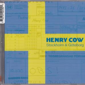 Henry Cow - Stockholm & Gteborg - 40th Anniversary Box 再発CD