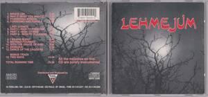 Lehmejum - Lehmejum ボーナス・トラック1曲収録CD