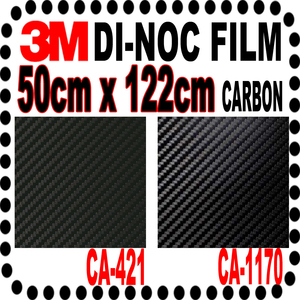 3Mダイノックカーボン黒2種CA421 CA1170【50x122】