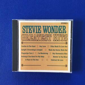 スティービーワンダー Greatest Hits Vol.1