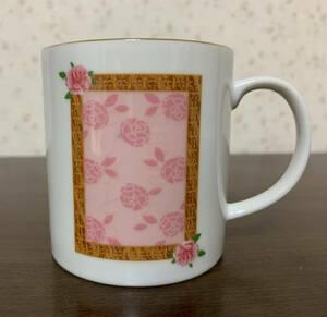 母の日のプレゼントに! ☆新品・未使用品☆ 摩訶不思議! お湯を注ぐと文字が浮き出る不思議なマグカップ