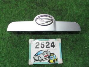 [2524] ダイハツ タント L350S H16年 バックドアガーニッシュ S28(ブライトシルバーメタリック)
