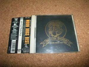 [CD][送料無料] 旧盤 HBCL-8004 1991 ムーンドッグス ムーンドッグス・ベスト 井倉光一