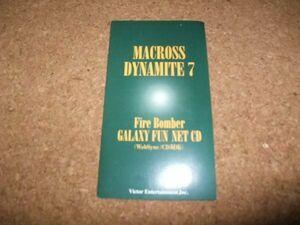 [CD][送料無料] オリジナル版 プレゼント品 Fire Bomber GALAXY FUN NET CD マクロス ダイナマイト7